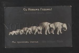 073464 Happy ELEPHANT Figures Vintage PHOTO New Year