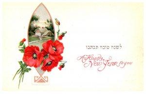 New Year , Winter Scene, Flowers