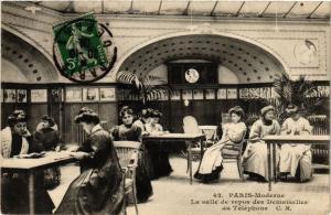 CPA AK PARIS Moderne 7e La salle de repos des Demoiselles du Téléphone (479438)