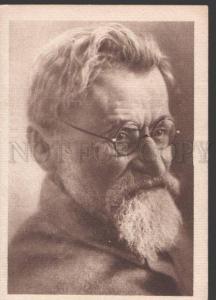 107493 Felix KON Russian Revolutionary WRITER old PHOTO Rare