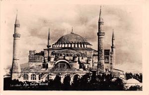 Turkey Old Vintage Antique Post Card Aya Sofya Muzesi Istanbul Unused