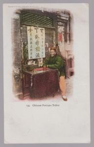 Mint Vintage San Francisco USA Chinatown RPPC Postcard Chinese Fortune Teller