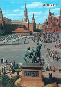 Russia moscow red square monument statue church Postcard