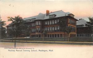 Muskegon Michigan~Hackley Manual Training School~1910 Rotograph Co Postcard