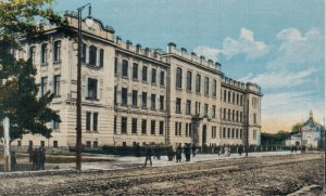 Russia Pskov Real School 06.85