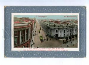 169833 Russia PETERSBURG Nevsky Sadovaya SNOW 1908 Vintage PC