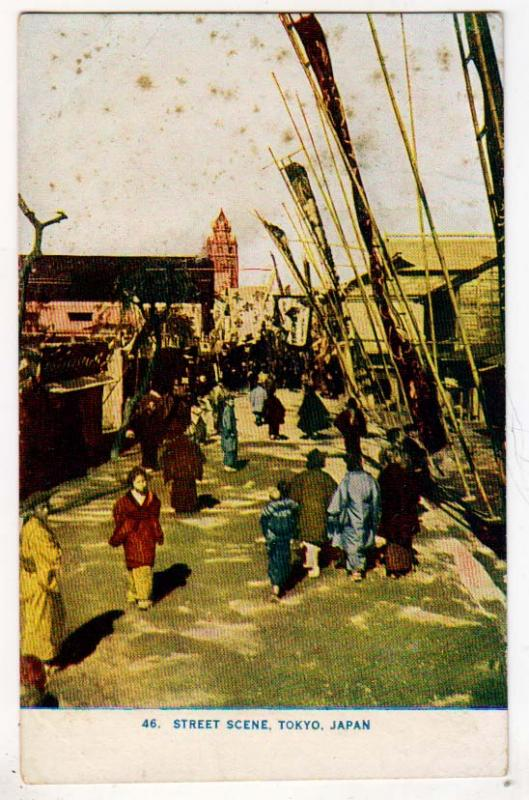 Street Scene, Toyko Japan