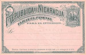 Republica de Nicaragua Government Postal Antique Postcard (J32528)