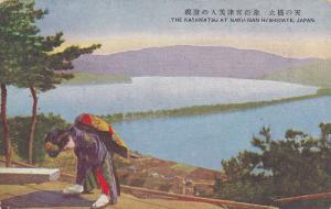 The Kasamatsu At Nariaisan Hashidate, Japan, 1900-1910s