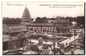 Old Postcard Marseilles Colonial Exhibition 1922 General view of the temple o...