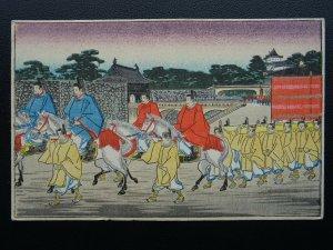 Japan Tokyo KASHIKO DOKORO The Imperial Sanctuary c1920 Postcard by N.Y.K. Line