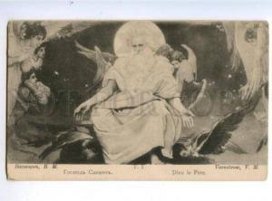 178555 RUSSIA Vasnetsov Lord & angels vintage postcard