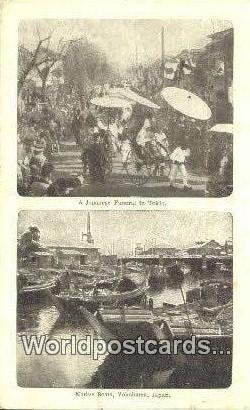 Native Boats, Yokohama Japan 1909
