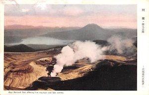 Akan National Park Japan Unused