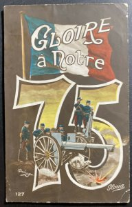 Mint France Picture Postcard PPC WWI The Glory Is Ours 1915