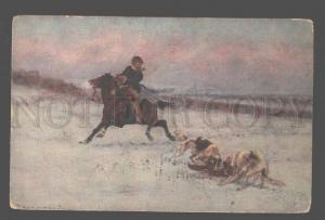 083393 FOX Hunt BORZOI & HORSE by VOROSHILOV vintage color PC