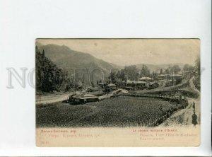 3163434 Ossetian Military Road UTSERA spa resort Kutaisi OLD PC