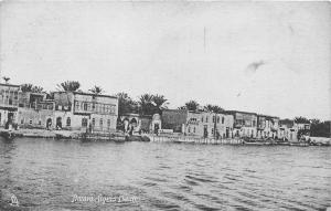 br104174 tigris bank amara real photo iraq