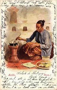 CPA AK INDONESIA Dutch Indies Java Kokki Cooking (a1428)
