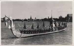 RP: BANKOK , Thailand, 30-50s ; Royal Barge