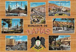 Syria Damas multiviews, La Mosquee du Sultan Selim Le Palais Azem