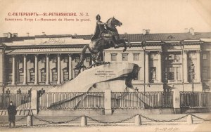 Russia Saint Petersburg Monument de Pierre le grand Mednyi vsadnik 03.85