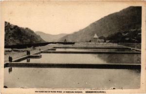 CPA The Filter Bed of Water Works at Nishiyama Nagasaki JAPAN (726027)