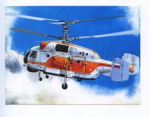 254079 RUSSIA Aeroflot ADVERTISING KA-32 helicopter