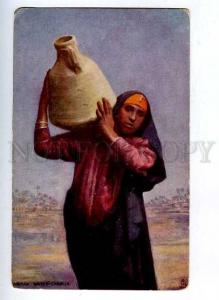 184866 EGYPT Woman Water Carrier Vintage TUCK #7200 PC