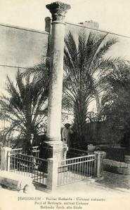 Israel - Jerusalem, Pool of Bethesda & Ancient Column