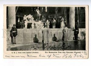 193237 IRAN Persia TEHERAN Shah Pahlavi Vintage RPPC