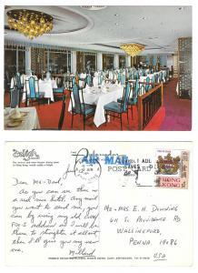 Hong Kong Ambassador Hotel Caliph Room Postcard Sc 246