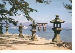 Postal 036221 : Miyajima Hiroshima. Puerta del Templo Itsukushima