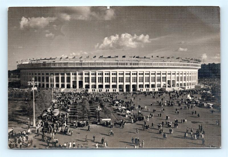 Postcard Russian USSR Moscow Lenin Central Stadium Stamps RPPC Real Photo  K11