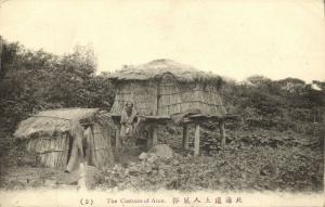 japan, The Customs of the Ainu, Native House (1907)