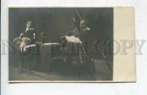428987 DON QUIXOTE Russian OPERA STAGE Vintage REAL PHOTO