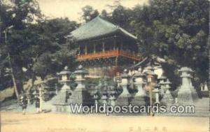 Japan Nigatsudo Temple Nara Nigatsudo Temple Nara