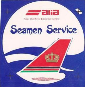 ALIA ROYAL JORDANIAN AIRLINE SEAMAN SERVICE VINTAGE LUGGAGE LABEL