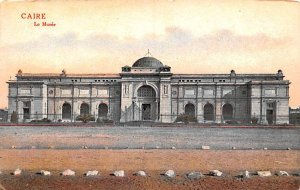 Le Musee Caire Egypt, Egypte, Africa Unused
