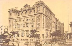 Japan Old Vintage Antique Post Card Oriental Hotel Kobe Unused