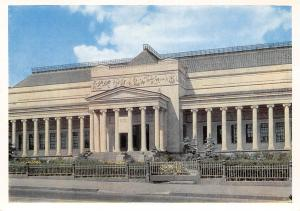 Russia Moscow A.S. Pushkin State Museum of Fine Arts Moscou