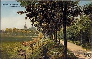 russia, PSKOV, Monument Stephan Batory (1910s)