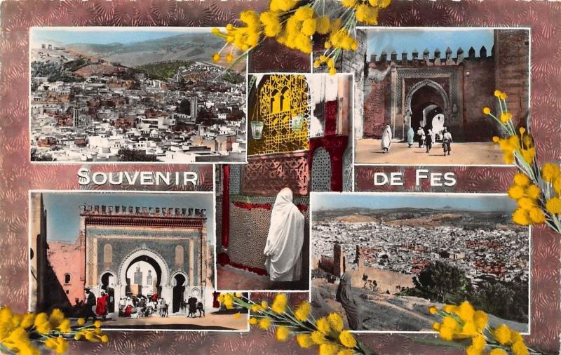 Morocco Souvenir de Fes multiviews General view Panorama