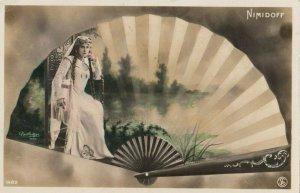RP: Art Nouveau Fan Portrait , PU-1907 ; NIMIDOFF