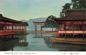Platform and Great Torii, Miyajima, Japan, Early Postcard, Unused