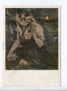 263164 USSR Vrubel Pan FAUN w/ Pipe 1930 year postcard