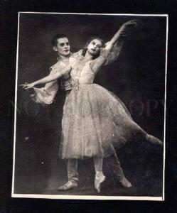 031829 KURGAPKINA & MAKAROV Russian Ballet Old Photo