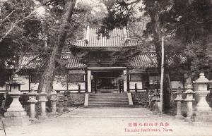 Japan Japon Nara Tamuke hachiman