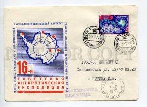 409322 1970 Antarctic Expedition station Novolazarevskaya signature head station