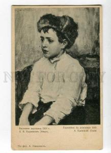 270175 RUSSIA KADNIKOV boy 1910 year St.Eugenie Red Cross PC